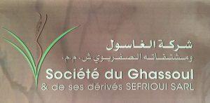 Société du Ghassoul logo